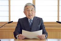 陛下、ありがとうございました 産経新聞社会長・熊坂隆光