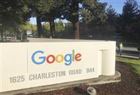 グーグル、制裁で29%減益 1~3月、増収17%に減速