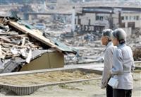 「勇気づけられた」東日本大震災の被災地や拉致被害者家族から感謝の声