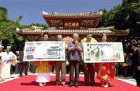 【安倍政権考】紙幣刷新に漏れた二千円札 令和時代を生き残れるか
