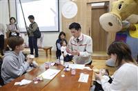 道の駅に液体ミルク備蓄 熊本地震被災地で乳児支援