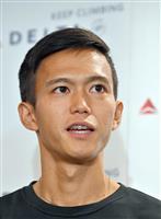 東京五輪マラソン代表選考会、出場者確定 男子34人、女子15人