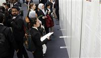 【世界を読む】中台韓越…熾烈 日本企業の外国人大卒の人材争奪戦