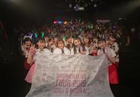 【動画】ご当地アイドルの元祖が大阪で初ライブ
