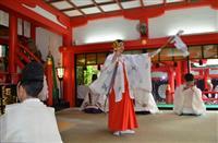 譲位安泰願い舞楽奉納 各地の神社で祈願祭