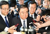 謝罪要求の韓国国会議長が陛下に祝電「訪韓を期待」