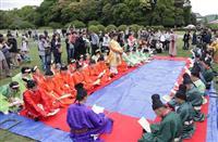 太宰府で「梅花の宴」再現 奈良時代の衣装で50人参加