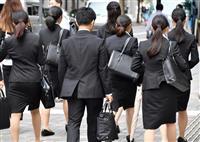 【プロが指南 就活の極意】「私服面接」に隠された企業側の意図