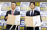 【野党ウオッチ】平成最後の野党キャップが選ぶ「珍事件」ベスト5 会食ドタキャン騒動、深…