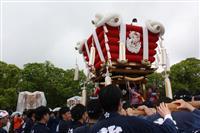 ふとん太鼓11台が担ぎあいで改元祝い 堺・大仙公園