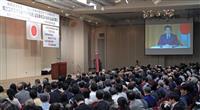 来年改憲改めて明言 憲法記念日 首相がビデオメッセージ