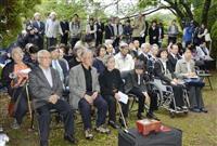 水俣病公式確認63年で追悼 公害なき世の到来願う