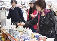 「令和」の焼き物人気 5日まで有田陶器市