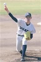 佐々木、剛速球は封印 高校野球春季岩手大会地区予選