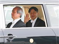 【ソウルからヨボセヨ】新天皇への韓国マスコミの誤解と曲解