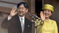 【動画】陛下、一般参賀でお言葉 「平和と発展」願われる