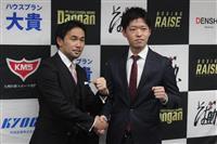 【スポーツ異聞】「神の左」山中慎介氏の冠トーナメント大会開催へ 「世界をとる登竜門に」…