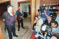 【こちら外信部】ペルー日本大使公邸占拠事件(前編)つかんでいた突入「Xデー」