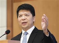 【高論卓説】米規制で高まる中国リスク 対象広く、急がれる日本の対応