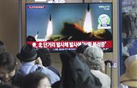短い飛距離で韓国牽制か 北朝鮮、批判に続く飛翔体発射