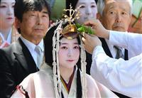 【動画あり】令和最初の葵祭へ 斎王代が身を清め 京都