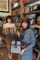 【近ごろ都に流行るもの】「昭和の憧れ」オールドグッチが人気 創業家デザインバッグに魅了