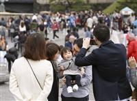【花田紀凱の週刊誌ウオッチング】〈718〉平成最後の証言