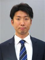 堺市長選に永藤氏擁立へ、大阪維新