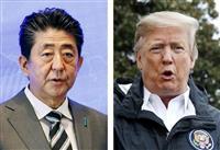 安倍首相、トランプ氏と電話会談 「無条件で日朝会談」意向を正式表明