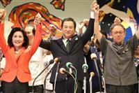 オール沖縄が高良氏支援 参院選沖縄選挙区
