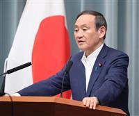 菅長官、9日から異例の訪米 米要人と相次ぎ会談