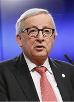 英投票への不干渉「過ちだった」 欧州委員長、EU離脱で後悔