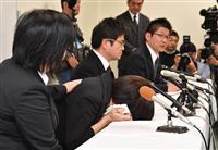 「残念でならない」 保育園の運営法人が会見 大津事故
