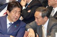 菅官房長官が米国へ出発 ペンス副大統領ら政府要人と会談へ
