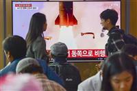 北が短距離ミサイル2発発射 韓国軍推定