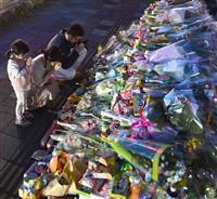 大津事故 「胸張り裂けるほどの深い悲しみ」遺族がコメント