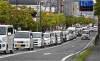 大津事故 現場の交差点は渋滞多発、右折に焦り