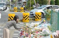 前の車に続き中央線超え進入か 大津・園児死傷事故
