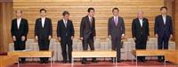 「市場の動向や世界経済への影響をしっかり見極める」 米中貿易協議で茂木経済再生相