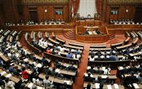 幼保無償化法が成立 消費増税合わせ10月開始
