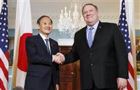 北の飛翔体で連携 日朝会談「無条件」を伝達 菅長官が米国務長官と会談