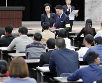 【経済インサイド】外国人の口座売買防げ 銀行が管理厳格化