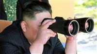 米司法省、石炭輸出の北朝鮮船舶の押収を発表