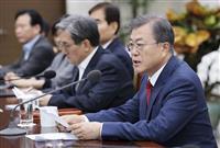 韓国大統領がG20訪日で安倍首相との会談に期待