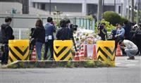 大津の園児死傷、自民・二階氏「尊い命守る」 緊急対策を指示