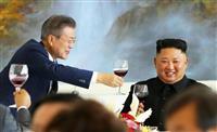 【新聞に喝!】韓国との「未来志向」は本当に可能か ブロガー・投資家・山本一郎