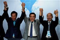 【国際情勢分析】台湾総統選、激しさ増す二大政党の候補選び 台北市長は埋没感