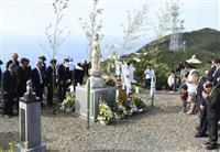 「特攻機不時着の島」鹿児島・黒島で平和祈念祭