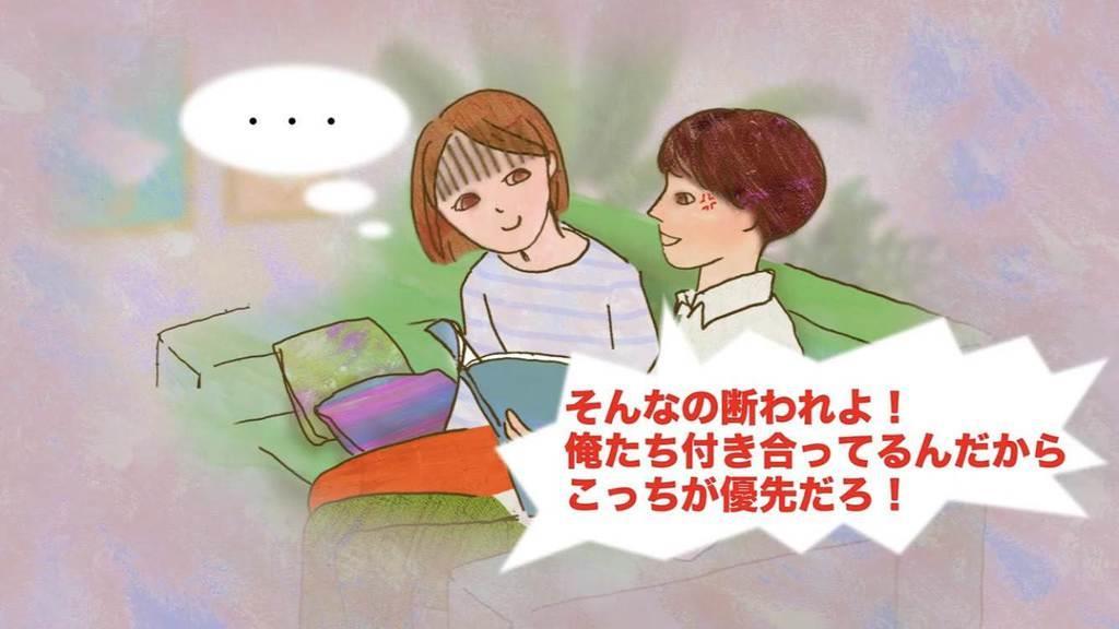 県が動画サイト「ユーチューブ」などで公開したデートDV防止啓発動画の一場面(県提供)