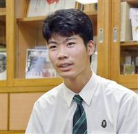 飛行機代6万円の恩人見つかった 沖縄の高校生、地元紙通じ